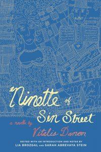 Ninette of Sin Street book cover